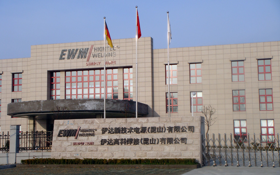 EWM HIGH TECHNOLOGY (Kunshan) Ltd.